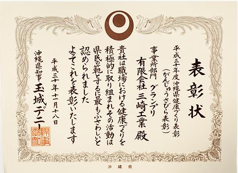 平成30_1118