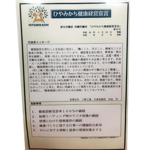 blog_i01