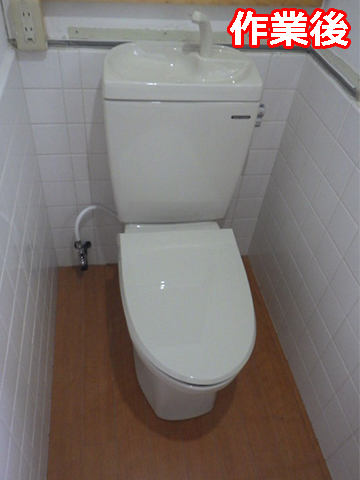トイレ_作業後