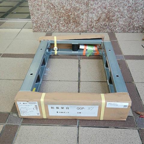 加圧給水ポンプ架台取替工事01
