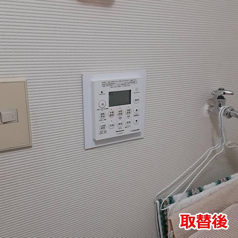 浴室乾燥機04