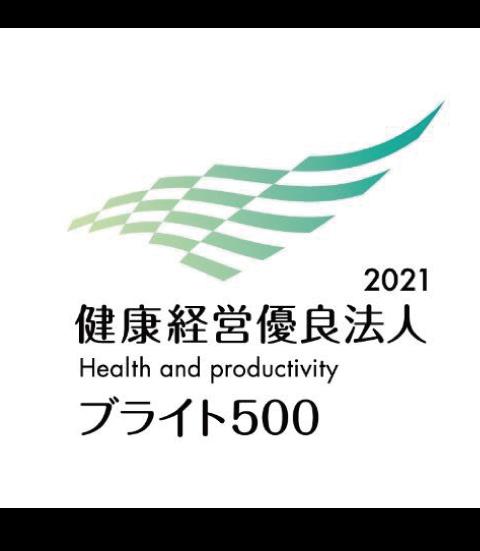 健康経営優良法人ブライト500_page